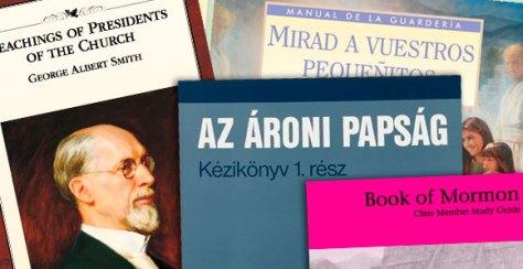 Curriculum-2012-collage-580