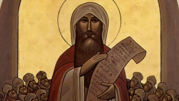 Athanasius (circa 293-373AD)