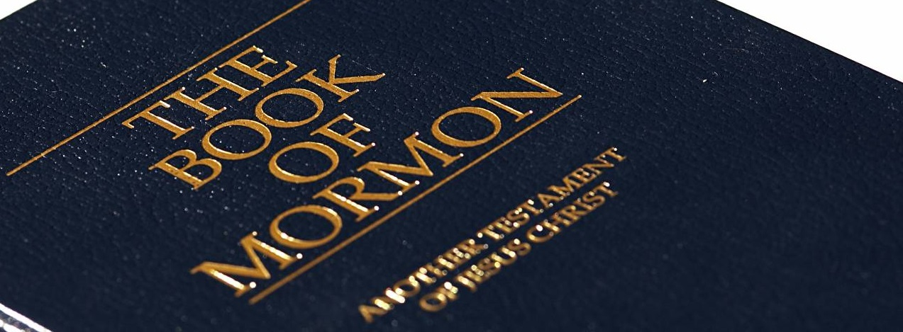 THE BOOK OF MORMON ILLUSTRATED by Eileen Wendel 1982 (LDS, MORMON BOOKS)