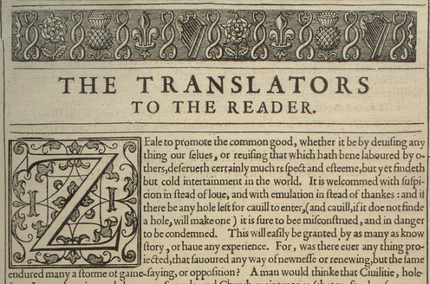 The 1611 Translators Preface to the KJV Bible.