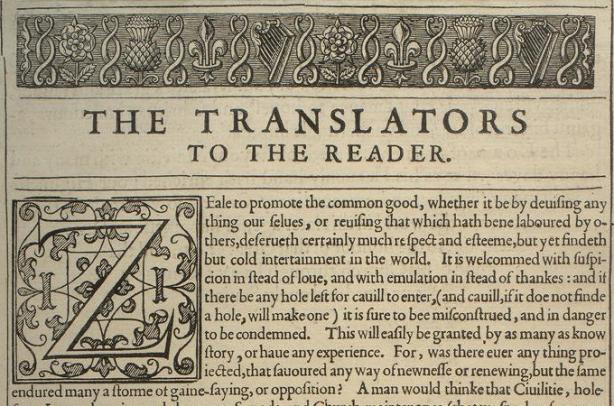 The 1611 Translators Preface to the KJV Bible.
