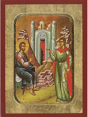"""Christ and Woman at the Well"" Byzatine Icon"