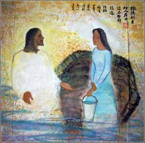 """Jesus and the Samaritan Woman"" Unknown Japanese Artist"
